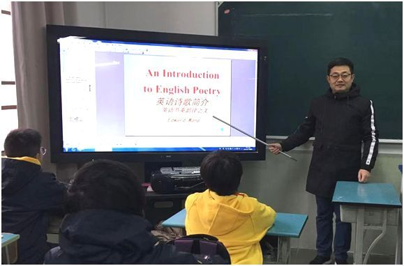 Feel the Power Beauty of English 英语诗歌欣赏入门